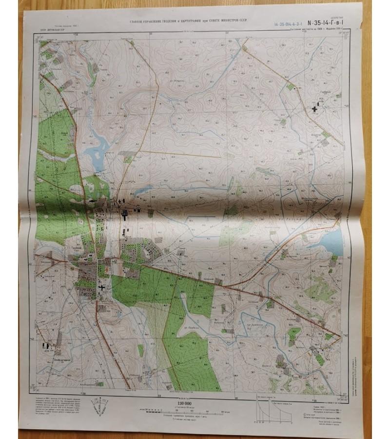 Žemėlapiai kariniai slapti topografiniai, PANEVĖŽIO R., TAUJĖNAI, VABALNINKAS, PUŠALOTAS, TROŠKŪNAI, LIAVANIŠKIAI, UŽUNEVĖŽIAI. Kaina po 17