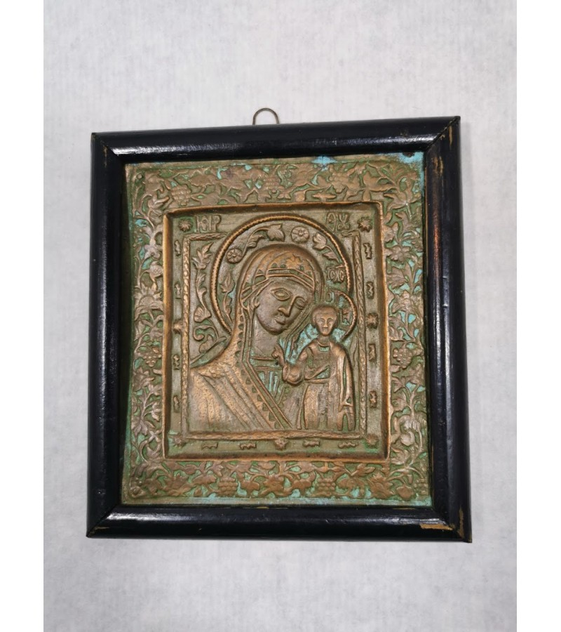 Plaketė, ikona kaltinė provoslavų įrėminta. Kaina 28
