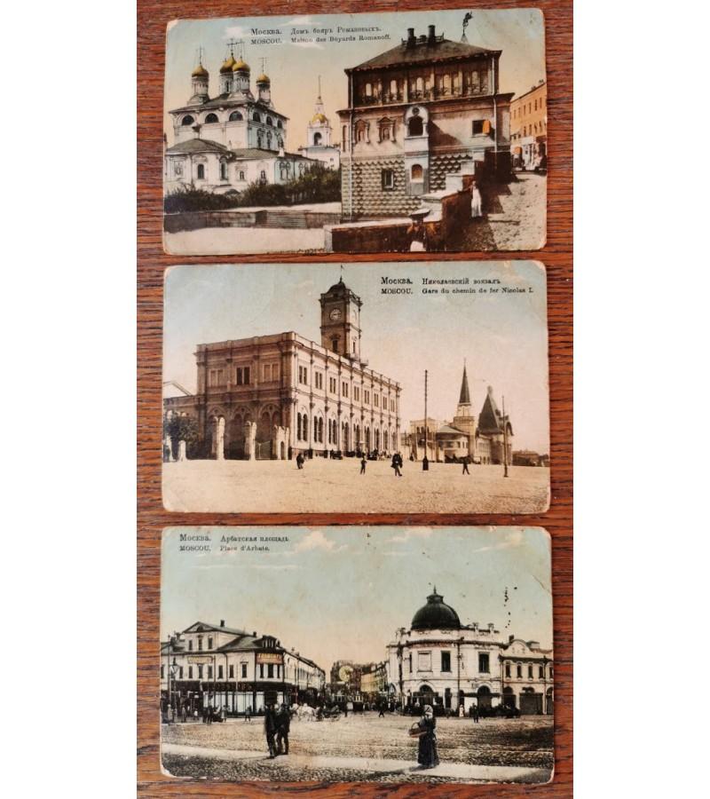 Atvirukai antikvariniai, Rusijos Imperijos laikų. Maskva. 3 vnt. Kaina po 7