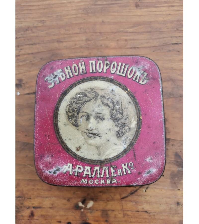Dėžutė dantų valymo miltelių Carinės Rusijos laikų. Maskva. Kaina 38
