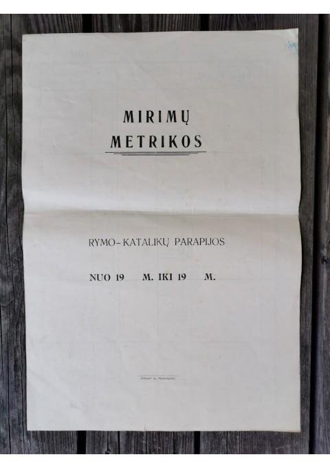 Mirimų Metrikos Rymo-Katalikų parapijos. tuščias blankas. Tarpukario Lietuva. 194...m. Kaina 16