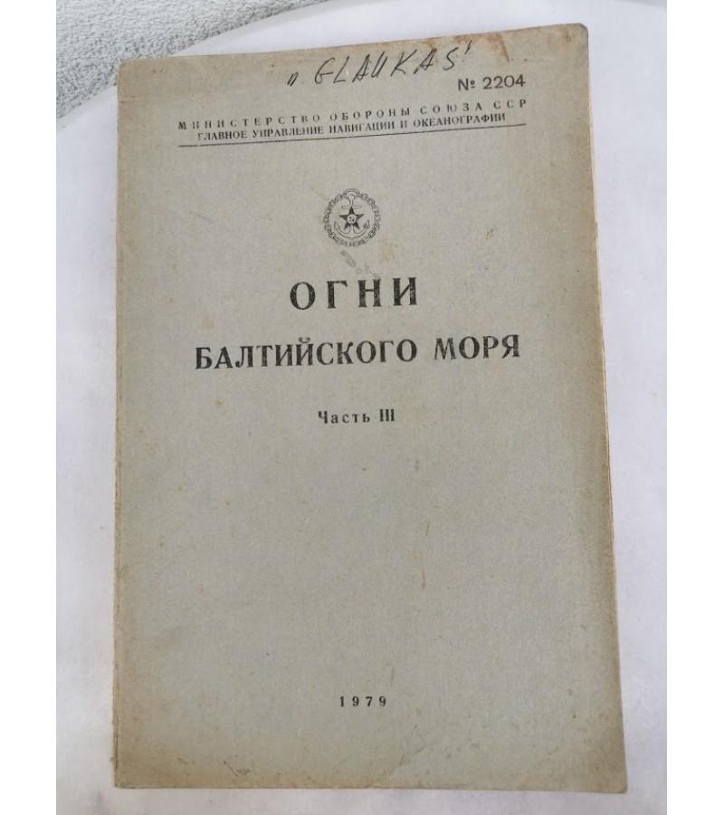 Knygos: Baltijos uostai, laivynas ir pan. Tarnybiniam naudojimui. Visos skirtingos. 9 vnt. Kaina po 32 arba 200 už visas.