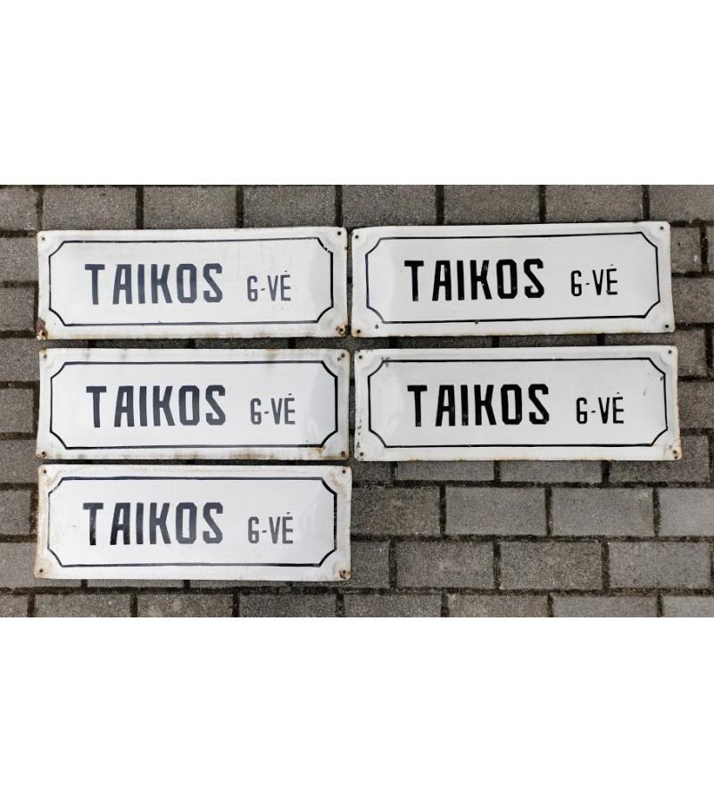 Iškabos, lentelės emaliuotos, sunkios - gatvės pavadinimai tarybinių laikų TAIKOS G-VĖ. 5 vnt. Kaina po 27