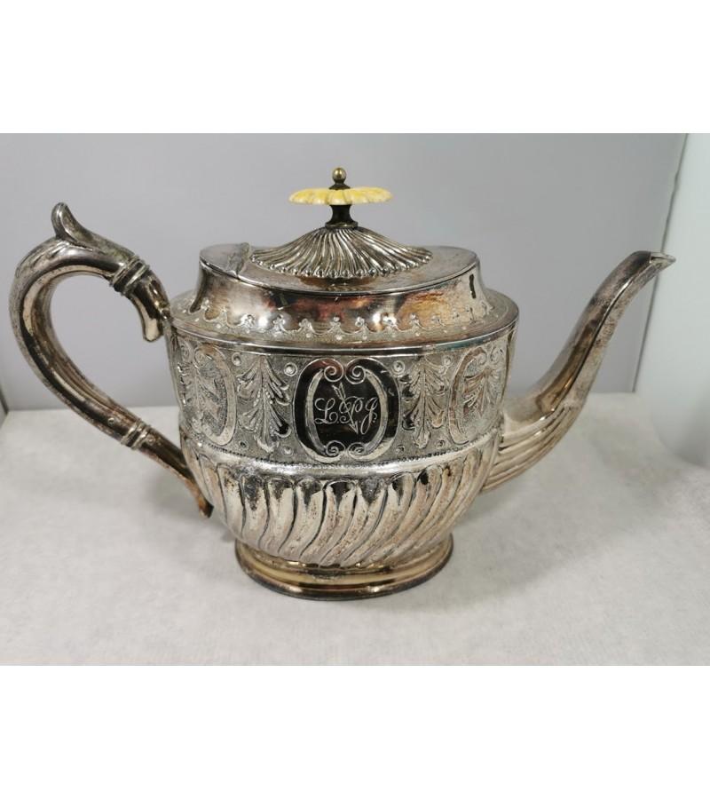 Arbatinis, kavinukas antikvarinis, sidabruotas, angliškas. Kaina 42