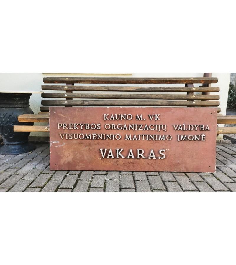 """Iškaba buvusios tarybinių laikų kavinės """"VAKARAS"""". Svoris 25 kg. Kaina 167"""