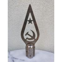 Vėliavos antgalis tarybinis, sovietinis. Kaina 11