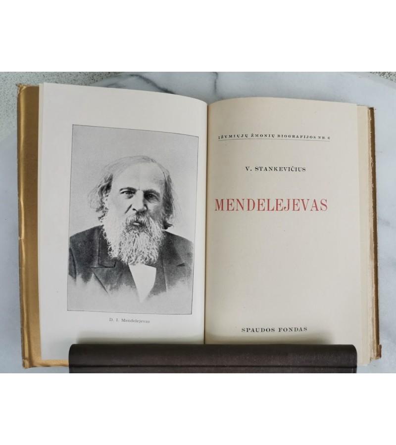 Knygų serija Įžymiųjų žmonių biografijos. 1940 m. 4 knygos. Kaina 70 už visas arba po 30.