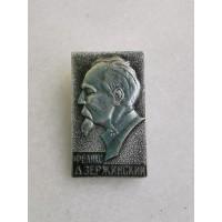 Ženklelis tarybinis, sovietinis Feliks Dzeržinskij. Kaina 8