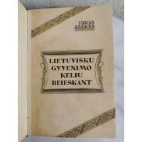 Knyga Lietuviškų gyvenimo kelių beieškant. Jonas Aleksa. 1933 m. Kaina 13