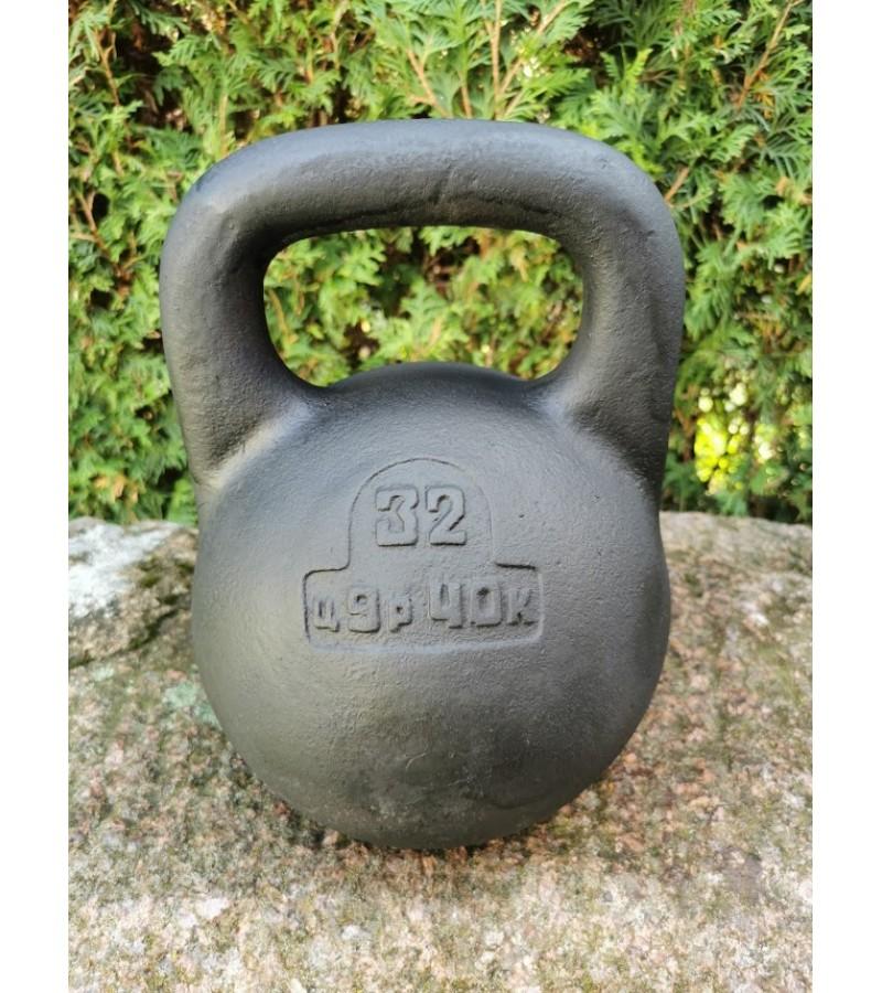 Gyra, svarmuo 32 kg., tarybinė. Kaina 42
