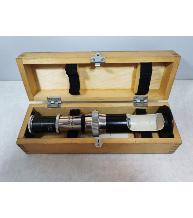 Mikroskopas 1960 m. Микроскоп отсчетный типа МПБ-2. Kaina 38