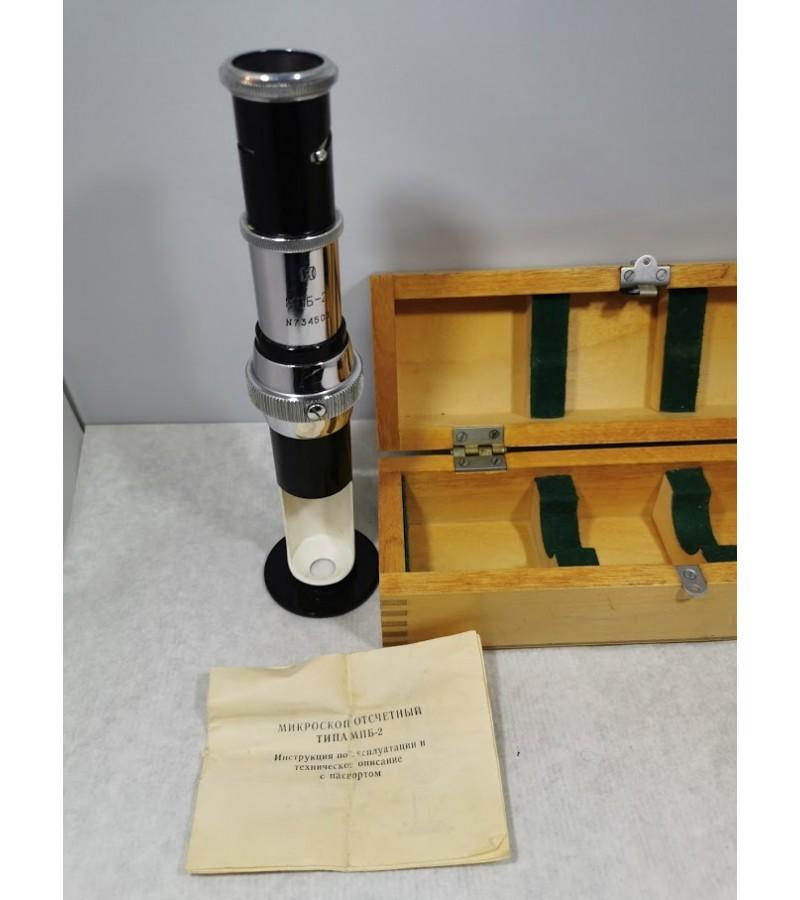 Mikroskopas 1970 m. Микроскоп отсчетный типа МПБ-2. Kaina 38