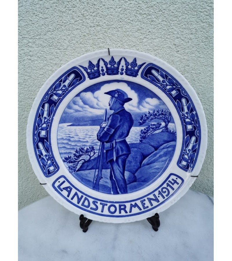 Lėkštė antikvarinė, 1914 m., militaristinė, porcelianinė, pakabinama. Kolekcinė. Kaina 22