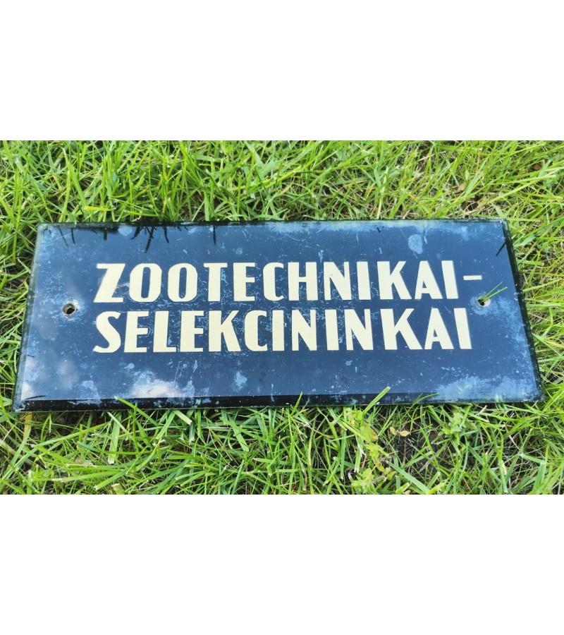 """Lentelė stiklinė """"ZOOTECHNIKAI-SELEKCININKAI"""" tarybinių laikų, 5-6 dešimtmetis. Kaina 32"""