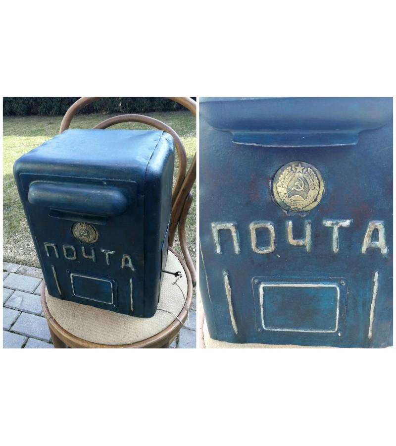 Pašto dėžė tarybiniu laikų su LTSR herbu. Kaina 357